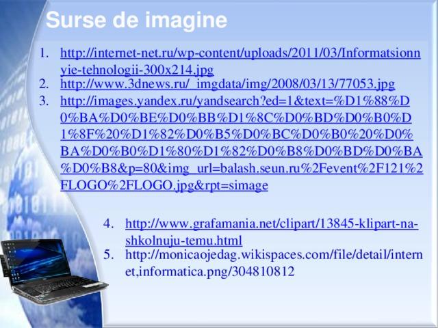 Crearea documentului WordPad Pentru a crea un document nou, trebuie numai să deschidem aplicaţia şi să începeţi să scrieţi un text. WordPad este un program simplu de editare a textului ce poate fi utilizat pentru a crea, edita, vizualiza şi imprima documente de tip text. Pentru ajutor, apăsaţi F1