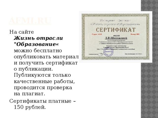 afmi.ru На сайте  Жизнь отрасли