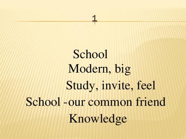 School Modern, big Study, invite, feel School - our common friend Knowledge
