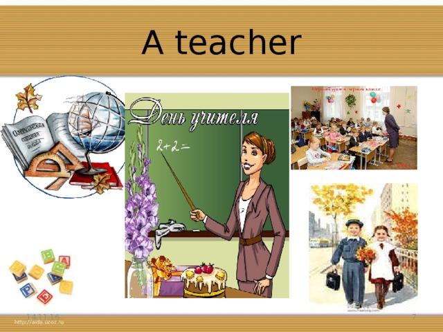 A teacher 14.11.16 5