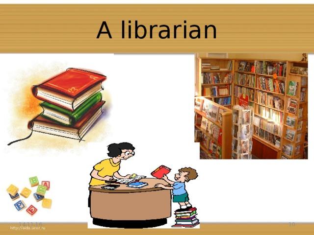 A librarian 14.11.16 5