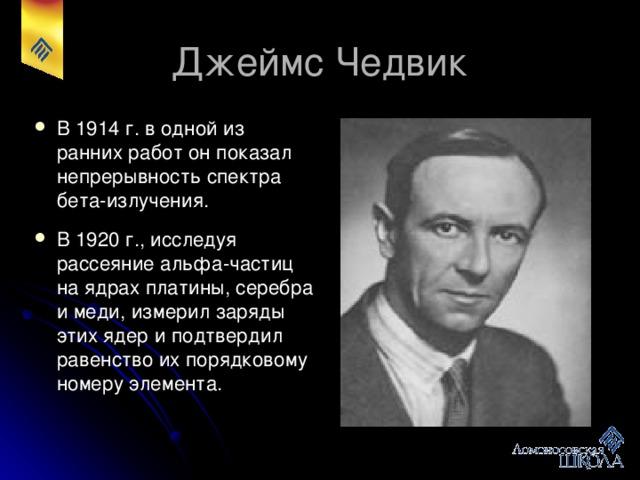 Д.Д.Иваненко и Вернер Гейзенберг (1932 год)
