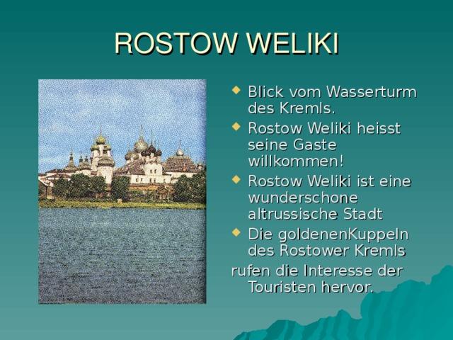ROSTOW WELIKI Blick vom Wasserturm des Kremls. Rostow Weliki heisst seine Gaste willkommen! Rostow Weliki ist eine wunderschone altrussische Stadt Die goldenenKuppeln des Rostower Kremls rufen die Interesse der Touristen hervor.