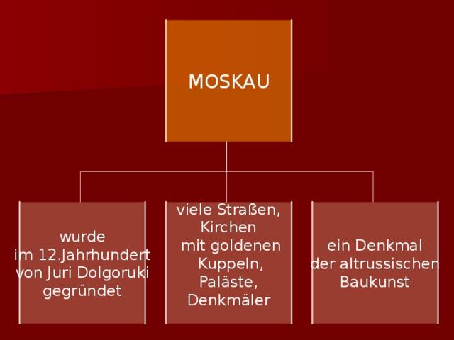 MOSKAU wurde im 12.Jahrhundert von Juri Dolgoruki gegr ündet viele Stra ßen, Kirchen  mit goldenen  Kuppeln, Paläste, Denkmäler ein Denkmal der altrussischen Baukunst