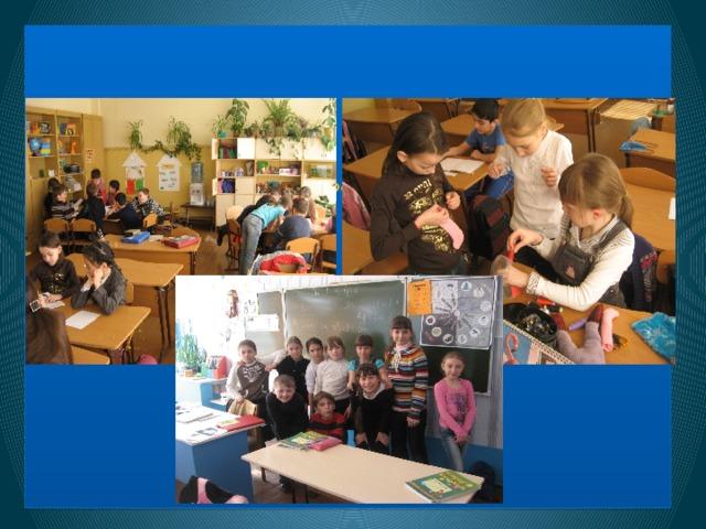 Участники проекта 3 «В» класс