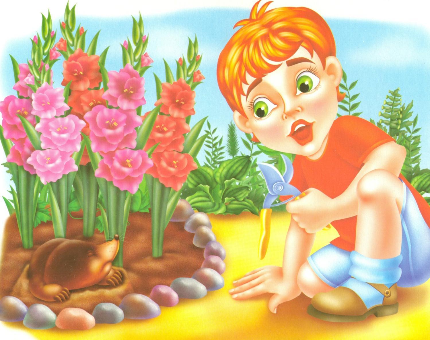 Дню, картинки для настроения детям