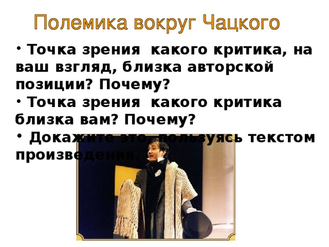 Прослушайте стихотворения «Пророк» А.С.Пушкина и М.Ю. Лермонтова, заполните таблицу.  Дайте сопоставительный анализ стихотворений .