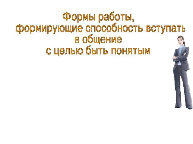 13.11.16  13.11.16