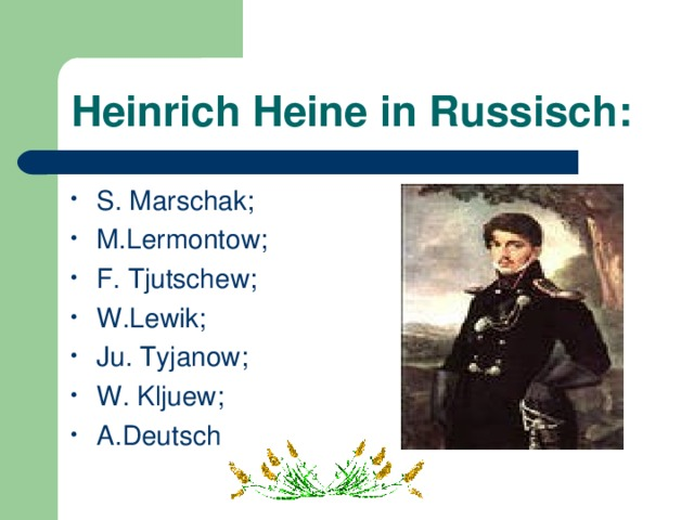 Heinrich Heine in Russisch :