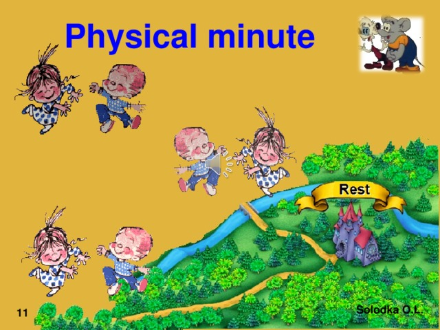 Physical minute Solodka O.L. 11