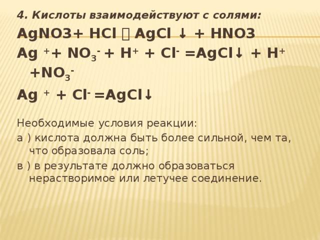 карбоновые кислоты 10 класс