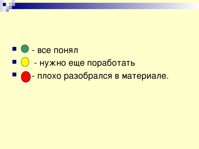 П. 38 стр.84 (выучить алгоритм ) № 291 (а,б)