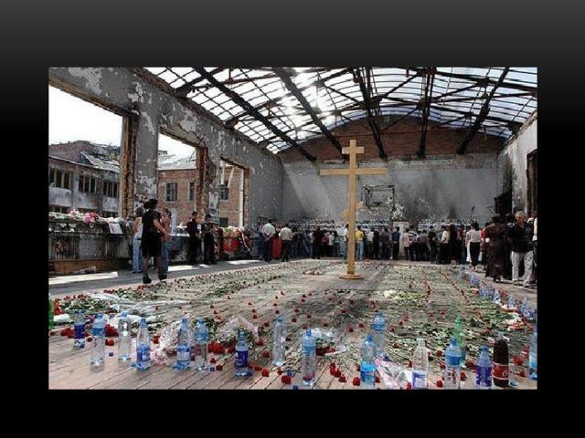 Сегодня в память о детях-заложниках к стенам разрушенного спортивного зала, где их держали, приносят игрушки и бутылки с водой, которой так не хватало заложникам.