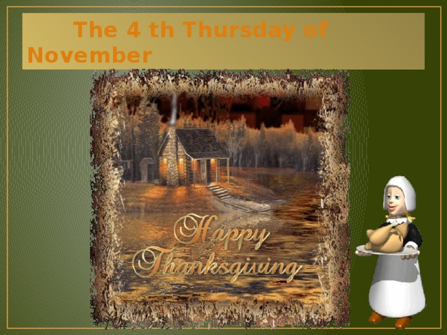 The 4 th Thursday of November