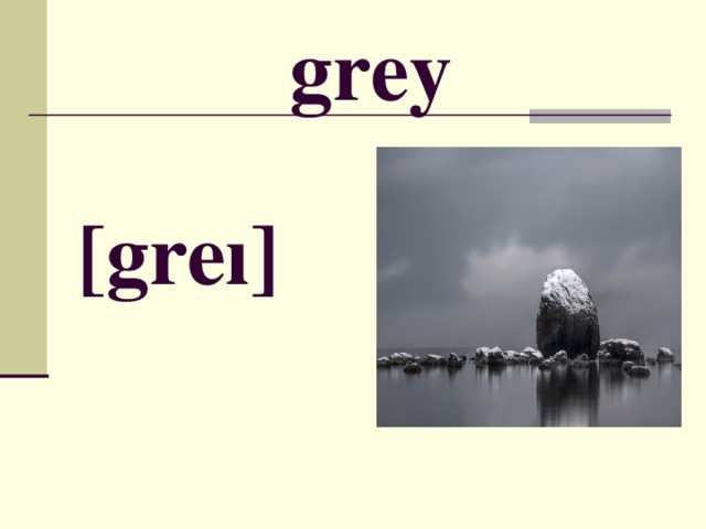 grey [ gre ı ]