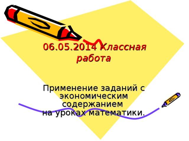 Московский кредитный банк вклады адреса
