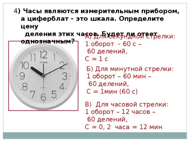 квт в иркутске в 1 стоимость час