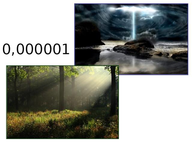 0,000001
