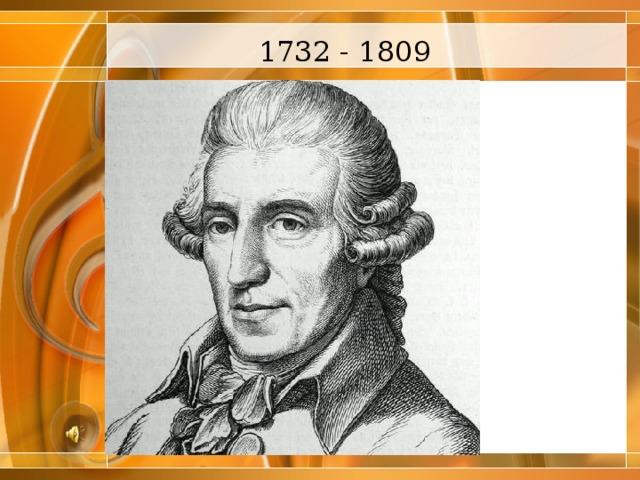 1732 - 1809