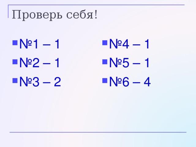 ЕГЭ А 15, 16  №6