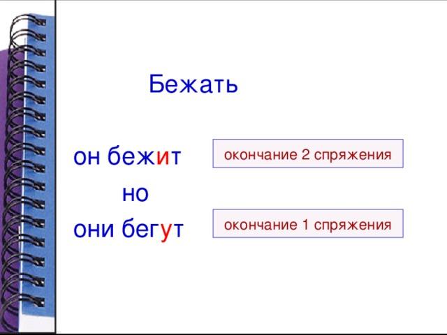 «Четвёртый лишний» Молчать Кричать Бежать Ворчать