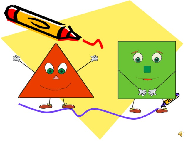 математике картинки геометрических процедура силам
