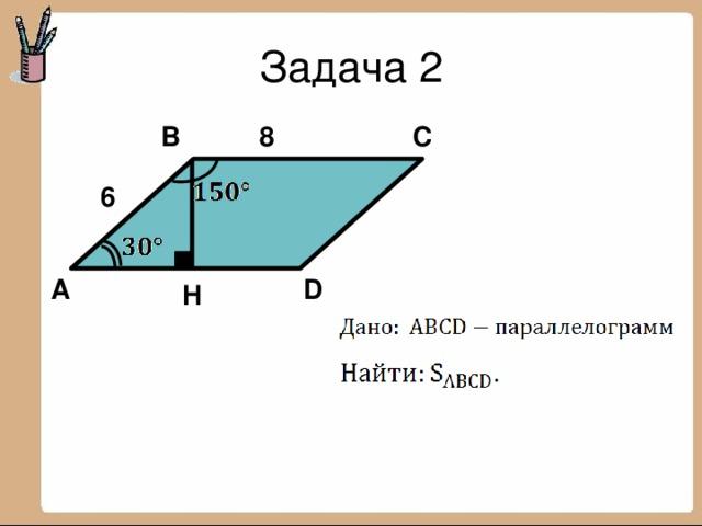 Решение задач по вычислению площади помощь студентам из москвы