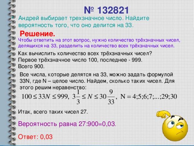 По теории вероятностей решение задач сборник решения задач по физике 9 класс