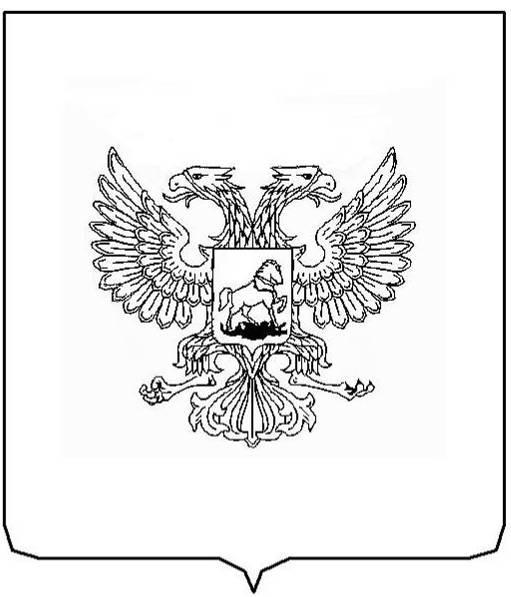 Герб россии детские рисунки