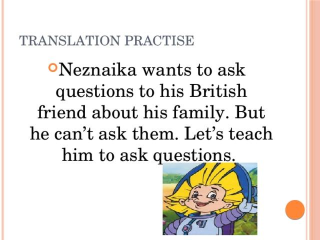 Translation practise