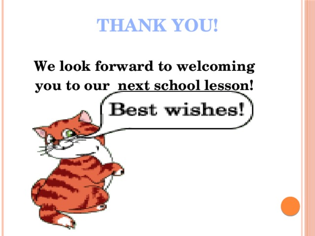 Thank you!   We look forward to welcoming you to our next school lesson!