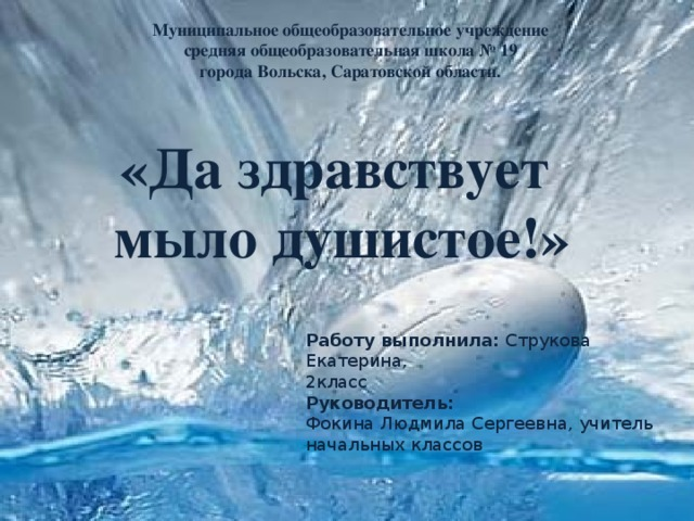 http://www.o-detstve.ru Портал