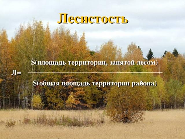 www credit korona ru погашение кредитов