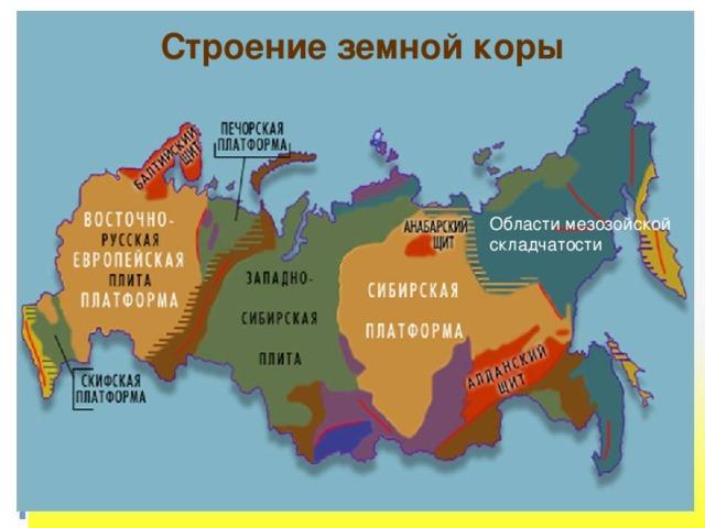 Северо восточная сибирь доклад 9781