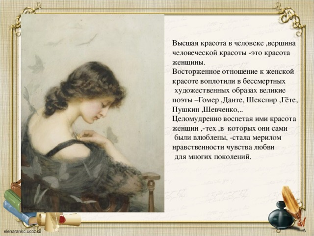 стихи поэтов с днем рождения мужчине пушкин