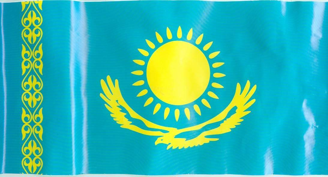 коллаж на тему казахстан картинки