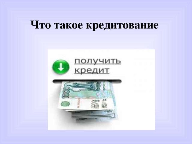 Учет займов между юридическими лицами