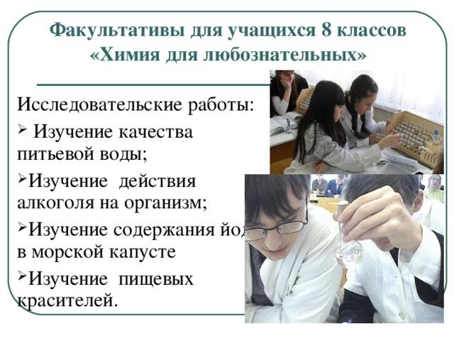 Домашний эксперимент:   Выращивание кристаллов соли. Выполнил: ученик 5А класса МОУ СОШ № 3 Клебан Антон