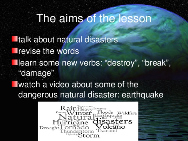 The aims of the lesson