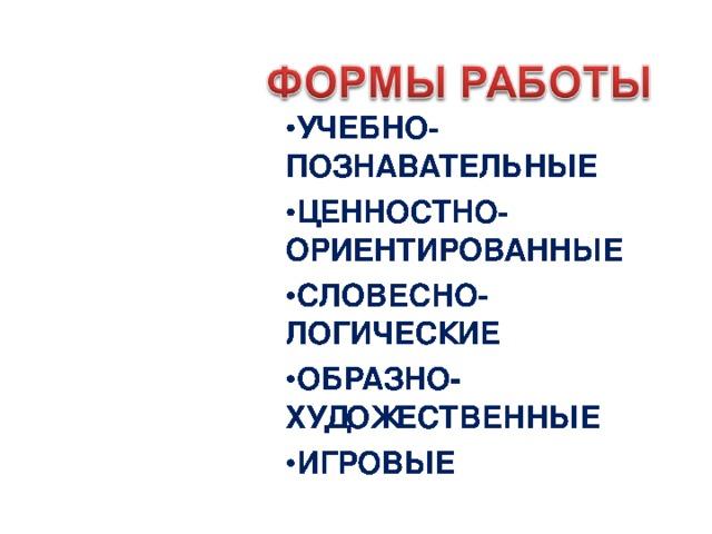 Этапы разработки проекта  1 этап – организационный  2 этап – планирование работы   3 этап – реализация проекта  4 этап – презентация проекта