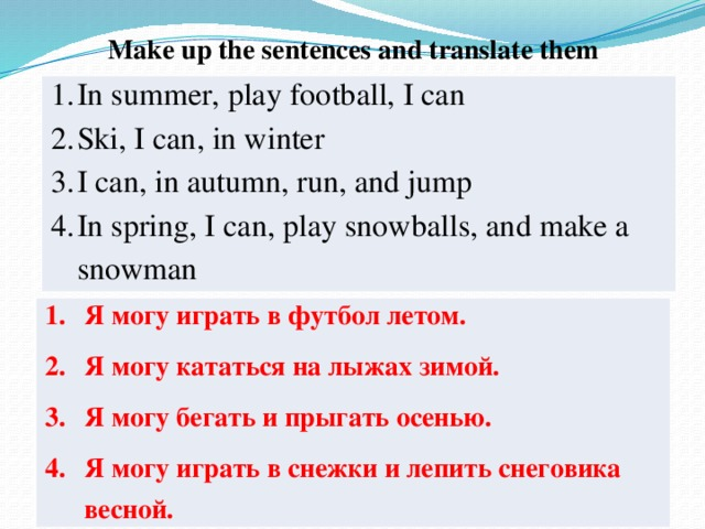 Make up the sentences and translate them