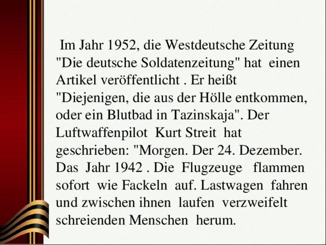 Im Jahr 1952, die Westdeutsche Zeitung