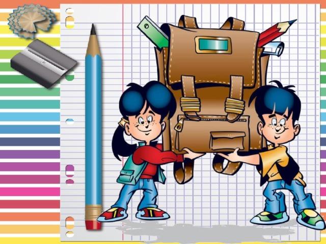 Мероприятия по начальным классам