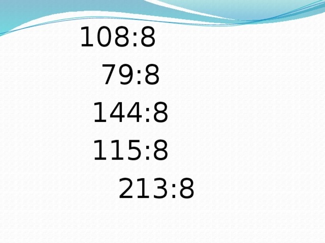 108:8  79:8 144:8 115:8 213:8