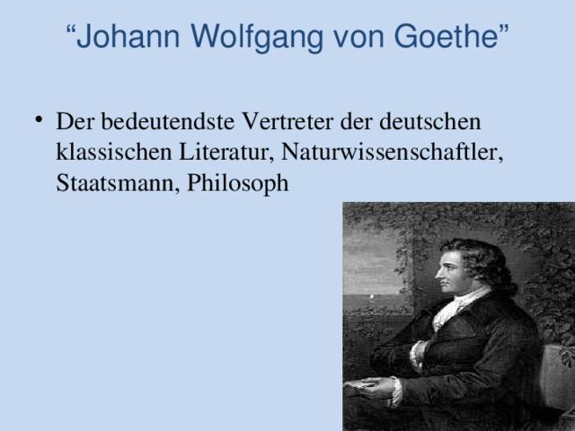 """ Johann Wolfgang von Goethe"""