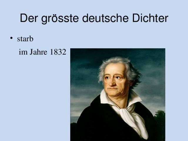 Der gr ӧ sste deutsche Dichter starb im Jahre 1832