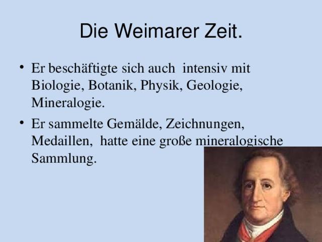 Die Weimarer Zeit .