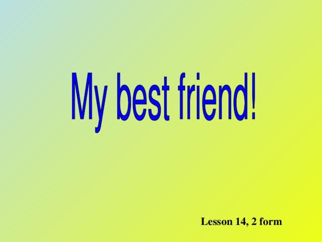 Lesson 14, 2 form