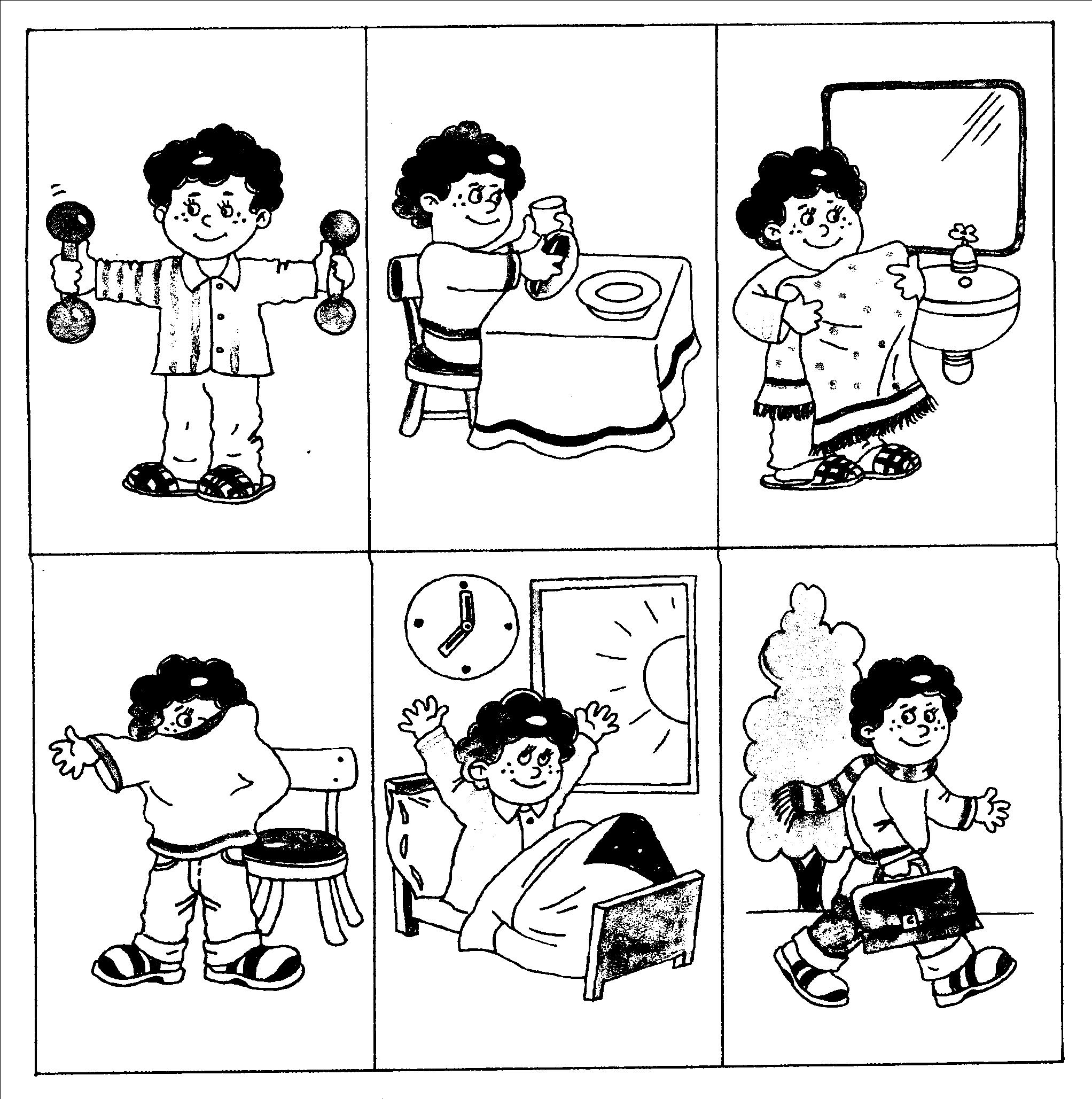 Режим дня картинки для раскраски школьника