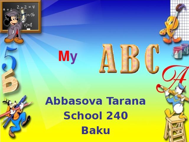 M y  Abbasova Tarana School 240 Baku